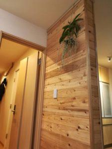 カインズホームの「杉の羽目板」で板張り壁DIY!