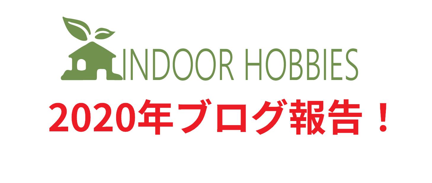 趣味ブログで毎月1万円以上を稼ぐこのブログ。