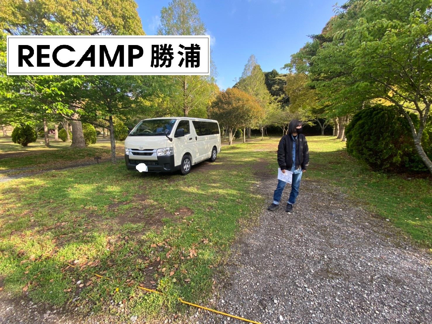 RECAMP勝浦で当日予約の贅沢な温泉キャンプ!